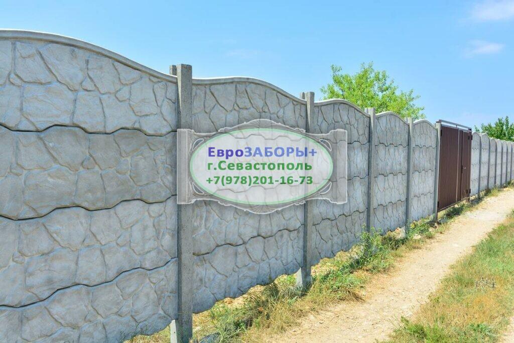Крым Еврозабор Севастополь цены