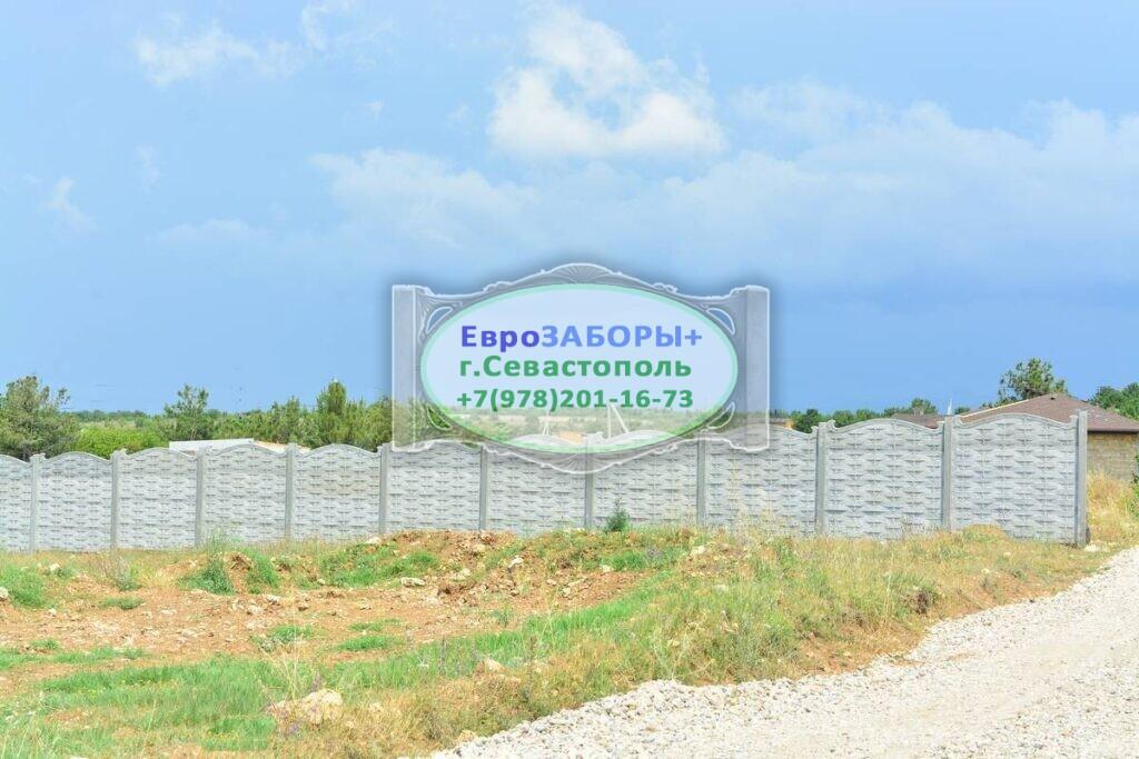 Крым Еврозабор в Севастополе от производителя Крыма